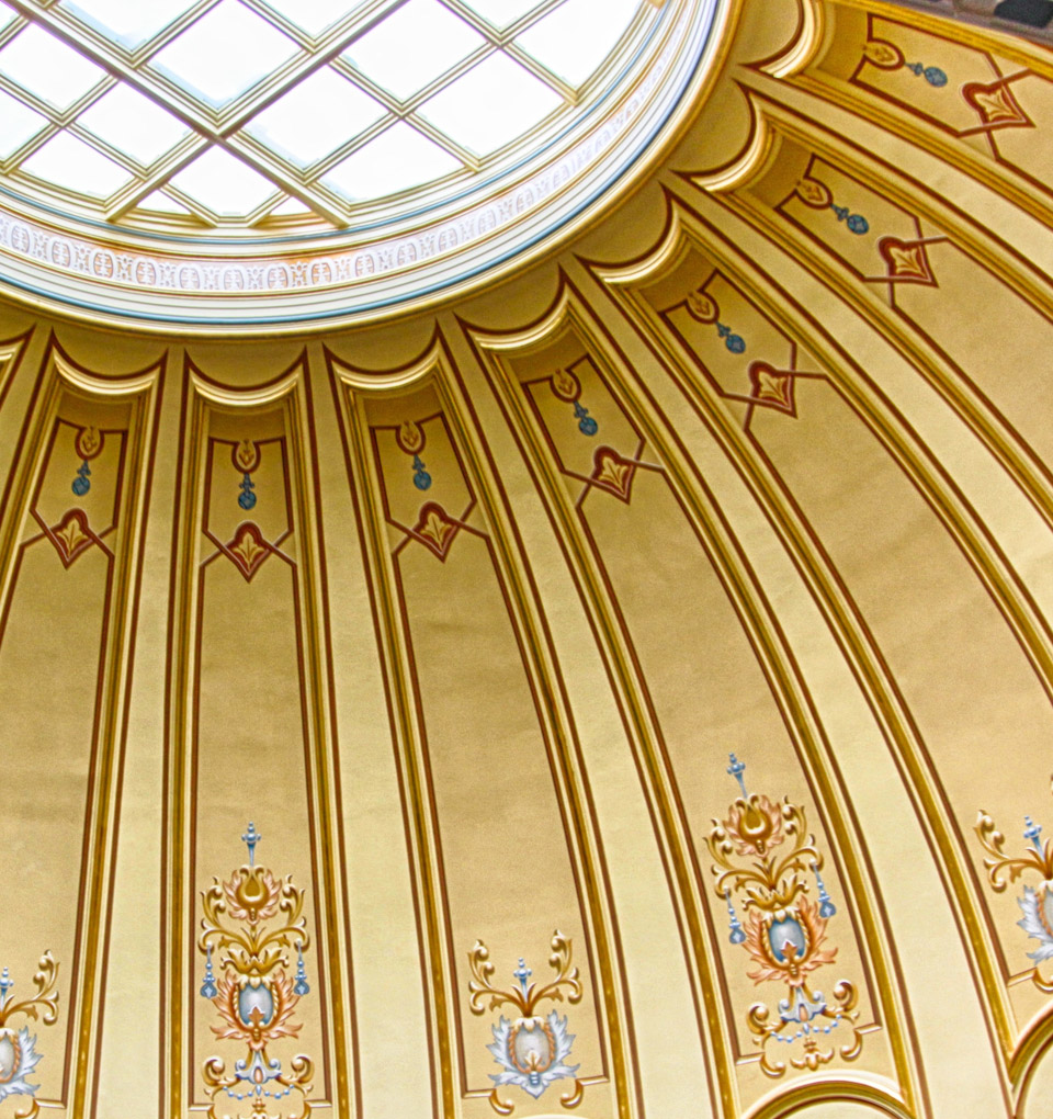 government building ceiling